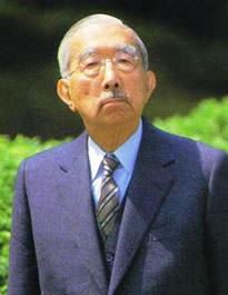 昭和天皇の写真、名言、年表、子...