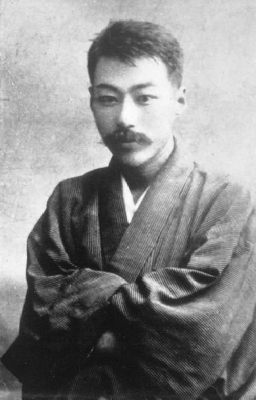 杉本京太 - Kyota Sugimoto - Ja...
